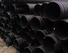 大同大口径钢带管施工方法新闻简要