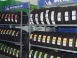 供应米其林轮胎 米其林汽车轮胎 批发 代