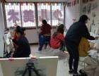 蚌埠笔画美术 专业书法 创意绘画