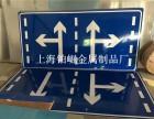 做路铭牌 道路指示牌 花纹铝板标牌专业更优惠