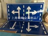 定做交通标志牌,反光标牌,路铭牌加工厂