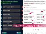 华为营销手机讴姆黑科技大咖爱亚200+功能