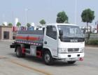 5吨8吨加油车 多少钱哪里有卖