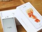 厂家活动直销iPhone一系列