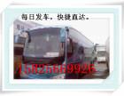 (台州到湛江直达的汽车)汽车时刻表/汽车票查询+ 18815