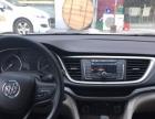 别克 英朗GT 2016款 15N 自动 精英型-精品车况 支持