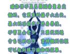 中山瑜伽教练培训班,授课体系丰富,纤体瑜伽,哈他瑜伽,阴瑜伽