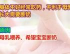 惠州催乳师上门解决产后哺乳问题
