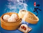 台州早餐包子加盟 产品线丰富 2-5个月回本