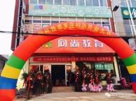 临沂罗庄中心医院附近中小学书法绘画培训班