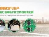 深圳市优特尔锡膏,从业锡膏10年,价格实惠品质保障