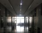 中华路丰基大厦 写字楼 55平米