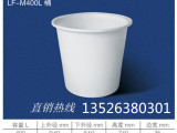 400升塑料大水桶 食品级塑料圆桶 敞口