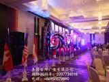 泰国活动策划 泰国企业会议策划 泰国会务及演出策划