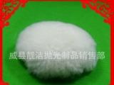 皮毛一体2英寸50mm粘扣自粘羊毛球 羊毛抛光球 抛光轮 羊毛抛