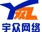 国内高防服务器 海外美国香港韩国免备案服务器租用 棋牌服务器
