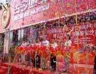三门峡开业剪彩、开工奠基、揭牌仪式、周年庆典礼仪