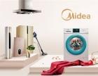茂名美-的洗衣机(维修点)24小时服务维修联系方式多少?少?