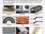 焊比较厚的铝应该用哪款机器