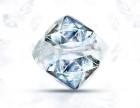 典当行钻石回收价格深圳典当行当钻戒