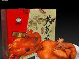 双只芦花烧鸡熟食袋装真空烧鸡厂家直销批发