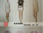 女装品牌服饰16时尚新款折扣批发