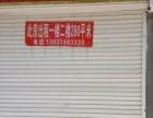 出租武强280平米商业街卖场2400元/月