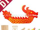 传统赛龙舟DIY手工材料包 木制龙船模型 3D益智玩具 端午节礼