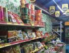 (个人)适合水果蔬菜店超市美甲店(行业不限)a