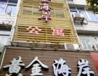 梅香老年公寓