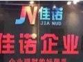 出售深圳地区的金融类公司,新年大促销