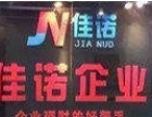 走关系办理香港公司恒生及汇丰超级账户开户