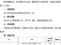 办理中国人寿车险,健康险,意外险,教育金,养老险,团体险