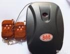 西安电动门维修,电机遥控器维修更换配遥控器