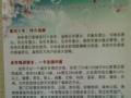 锦绣河山 全国旅游年票一卡通