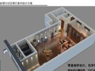 晋城设计培训机构暑期招生