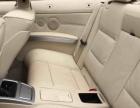2009款宝马3系(进口)325i敞篷轿跑车
