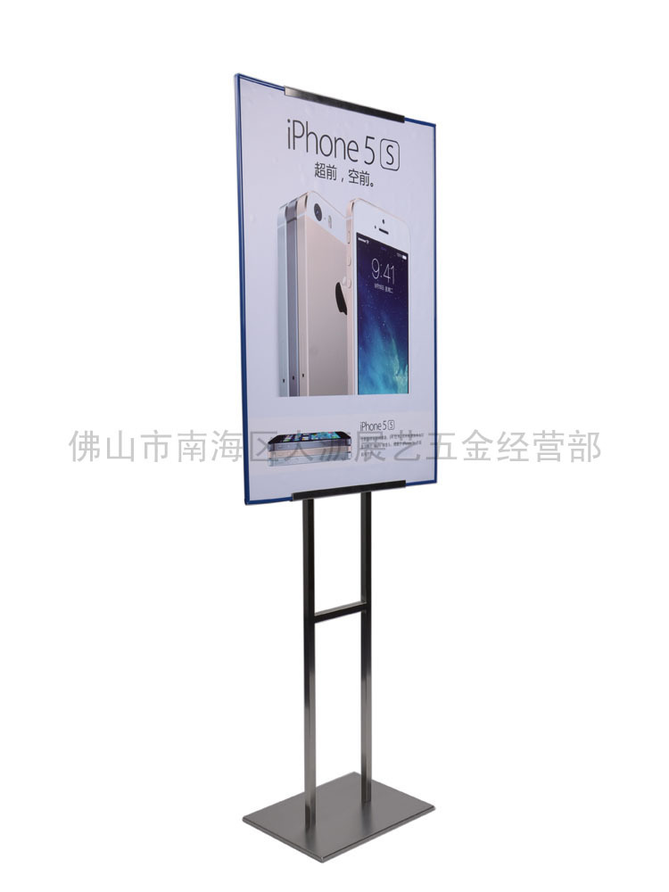 五一节日促销不锈钢广告牌 高档展示立牌 服装门店 苹果海报架子