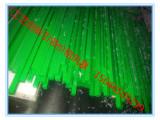 新工艺震撼价格 超高分子量聚乙烯挤出异型材、耐磨异形条 厂家