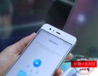 南充全新华为手机分期付款每月还多少钱?