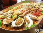 青岛京成一品海鲜加盟费多少 海鲜大咖加盟优势