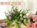 花艺师培训,插花有哪些基本造型?南通通州婚庆插花