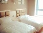 小城故事酒店式公寓