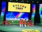 北京哪里有幼儿舞蹈培训班 西城区西直门附近少儿舞蹈培训