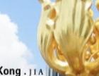 : 香港澳门扫描二维码八折优惠/港澳游/480元