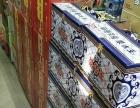 科尔沁 富景华庭南门东第一家 百货超市超市 商业街卖场