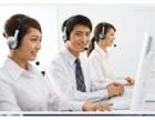 欢迎进入宁波小天鹅冰箱网站各点售后服务咨询电话