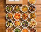 小碗菜加盟-輕食煎包蒸菜加盟費用-陶之味餐飲