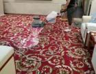 重庆大坪高空清洗外墙 门头清洗 办公室保洁洗地毯