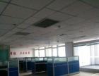 城建大厦258平米简单装修办公室部分办公家具出租